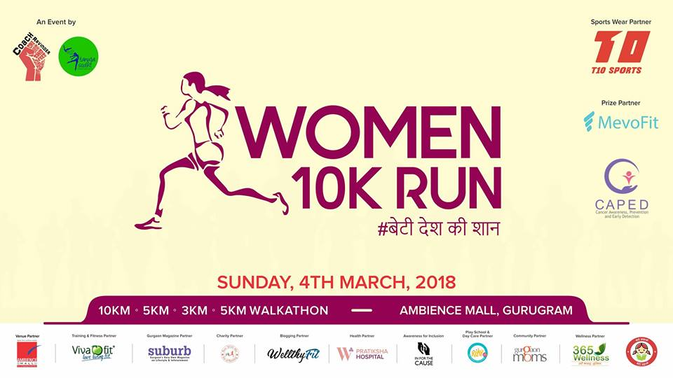 Women 10K Run 2018