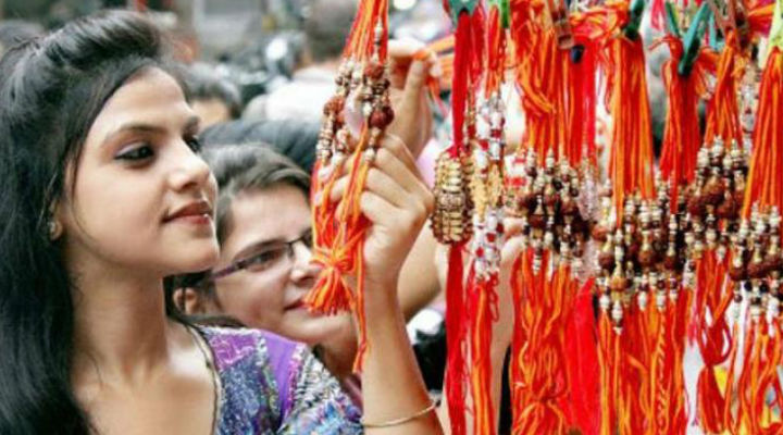 Raksha Bandhan is Here- Let's check out the latest trends for this Rakshabandhan