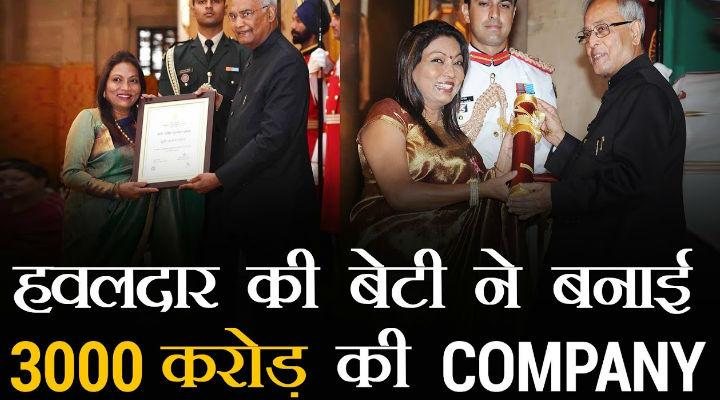 हवलदार की बेटी ने बनाई 3000 करोड़ की कंपनी | Kalpana Saroj | Motivational Video