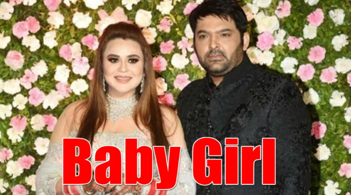 It's A Girl: Kapil Sharma And Ginni Chatrath Welcome Baby Daughter, Congratulations To The New Parents