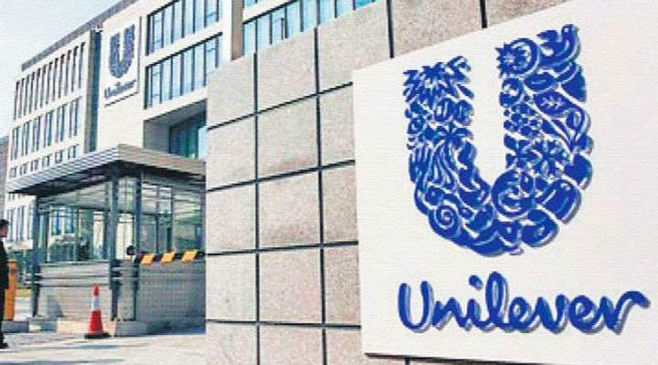 Hindustan Unilever Limited Introduces Policy To Help Employees Combat Domestic Abuse