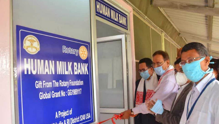 Northeast's first human milk bank opens in Guwahati