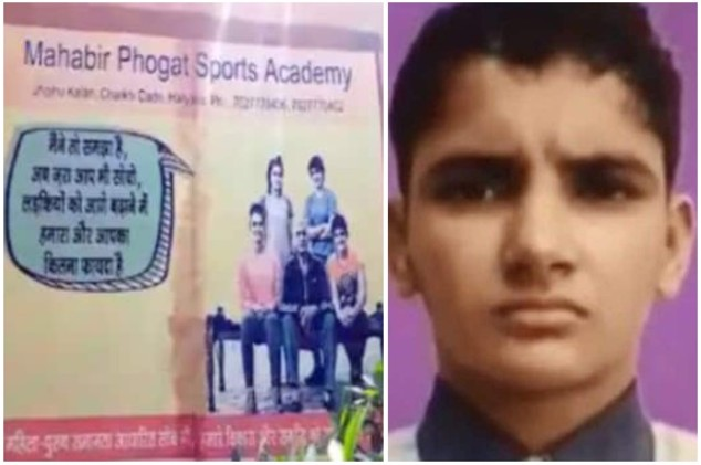 Ritika Phogat, cousin of Geeta and Babita, allegedly commits suicide after defeat in wrestling tournament