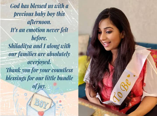 Shreya Ghoshal Blessed With Baby Boy, Singer Says 'It's an Emotion Never Felt Before'
