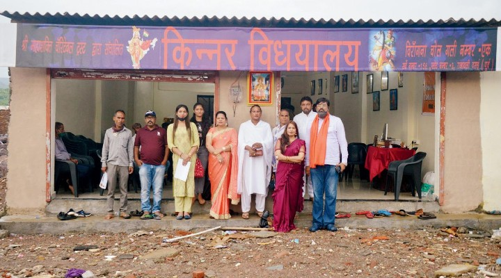 Mumbai: Vasai welcomes school for transgenders in Pride month
