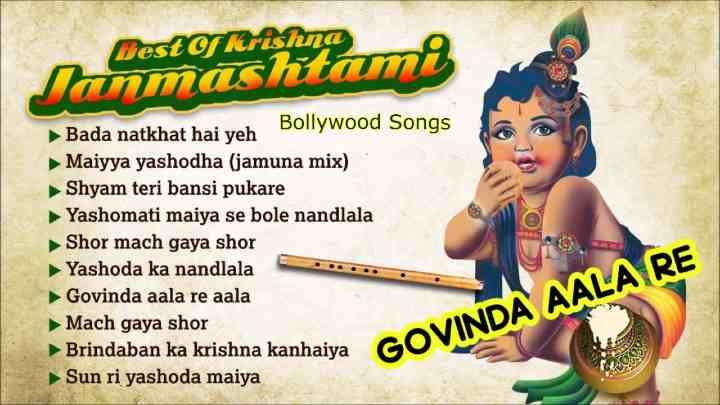 Janmashtami Bollywood Songs 2021- Celebrate Krishna Janamashtami with these songs
