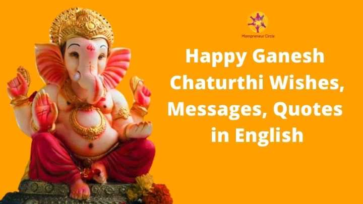 Ganesh Chaturthi 2021: 40+ Happy Ganesh Chaturthi Wishes, Quotes, Greetings & Messages