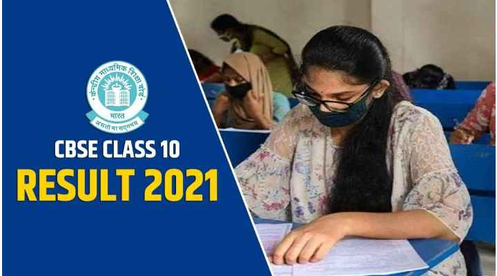 CBSE 10th Result 2021 Declared: How to check marks at cbse.gov.in, cbseresults.nic.in