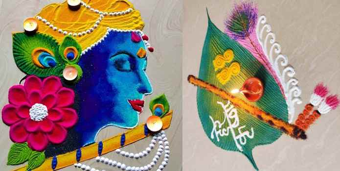 Janmashtami Special Rangoli Designs For Welcoming Lord Krishna