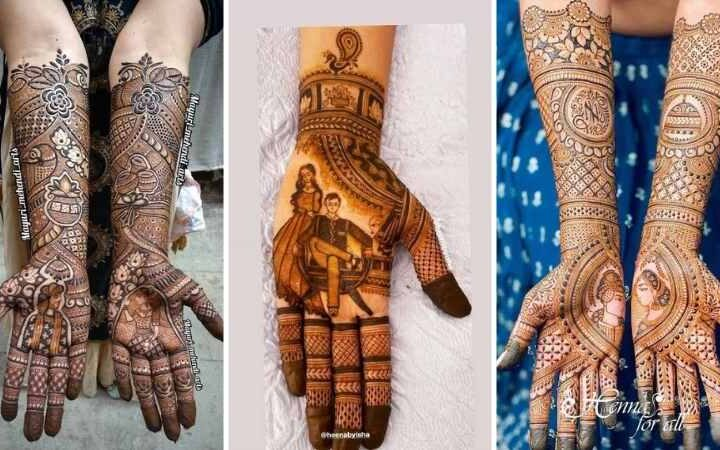 Portrait Mehndi Designs are the perfect choice of all brides. Check out the latest designs