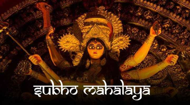 Happy Mahalaya 2021 wishes and quotes to send loved ones on this auspicious day